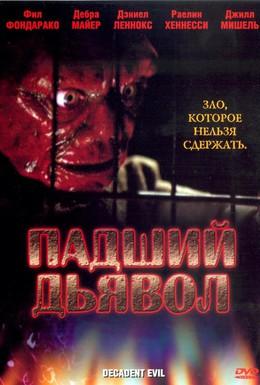 Постер фильма Падший дьявол (2005)