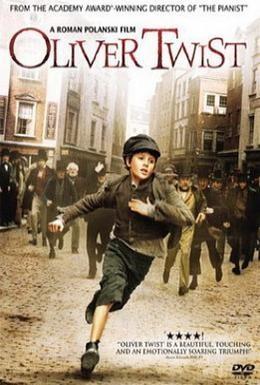 Постер фильма Оливер Твист (2005)