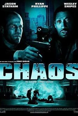Постер фильма Хаос (2005)