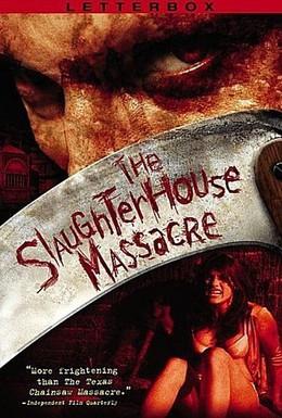 Постер фильма Резня на скотобойне (2005)