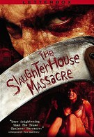 Резня на скотобойне (2005)