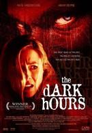 Мрачное время (2005)