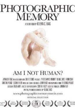 Постер фильма Память (2005)