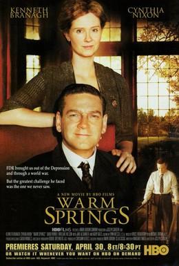 Постер фильма Теплые источники (2005)