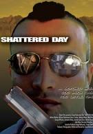 Неудачный день (2005)