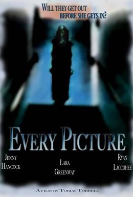 Постер фильма Мстительный дух (2005)