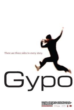 Постер фильма Джипо (2005)