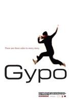 Джипо (2005)