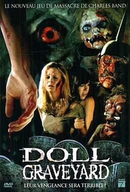 Постер фильма Кладбище кукол (2005)