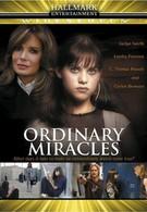 Обыкновенные чудеса (2005)