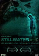 Мёртвая вода (2005)