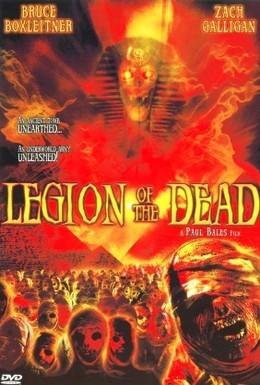 Постер фильма Жрица смерти (2005)