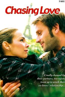 Постер фильма Погоня за любовью (2005)