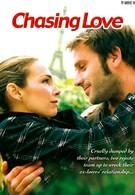 Погоня за любовью (2005)