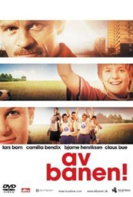 Постер фильма Мы — чемпионы (2005)