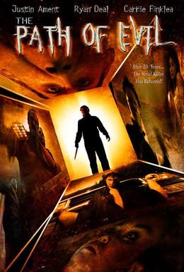 Постер фильма Тропа зла (2005)