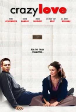 Постер фильма Сумасшедшая любовь (2005)