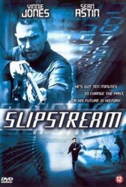 Постер фильма Капкан времени (2005)