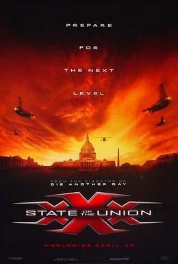 Постер фильма Три икса 2: Новый уровень (2005)