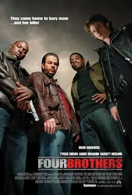 Постер фильма Кровь за кровь (2005)