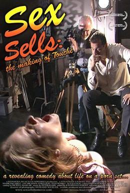 Постер фильма Торговцы сексом (2005)