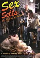 Торговцы сексом (2005)