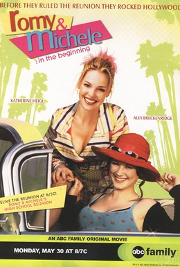 Постер фильма Роми и Мишель. В начале пути (2005)
