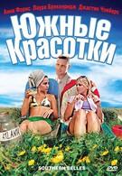 Южные красотки (2005)