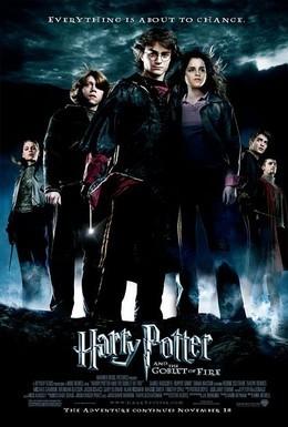 Постер фильма Гарри Поттер и Кубок огня (2005)