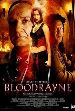 Постер фильма Бладрейн (2005)