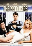 Продюсеры (2005)