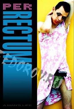 Постер фильма Через задний проход (2005)