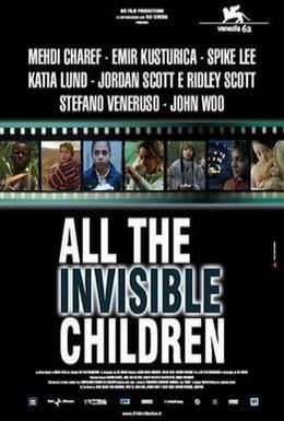 Постер фильма Невидимые дети (2005)