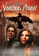 Возвращение в город Мертвых (2006)