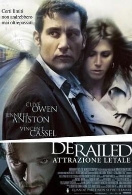 Постер фильма Цена измены (2005)