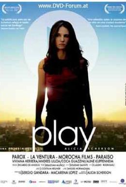 Постер фильма Игра (2005)
