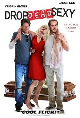 Постер фильма Убийственная сексуальность (2005)