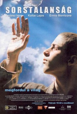 Постер фильма Без судьбы (2005)