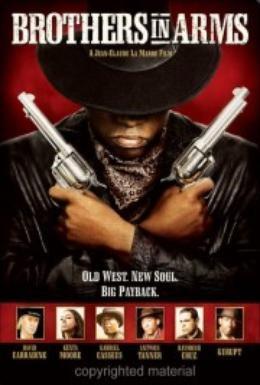 Постер фильма Братья по оружию (2005)