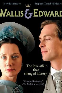 Постер фильма Уоллис и Эдуард (2005)