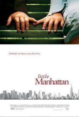 Постер фильма Маленький Манхэттен (2005)