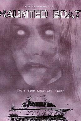 Постер фильма Морской призрак (2005)