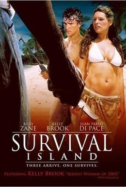 Постер фильма Остров на троих (2005)