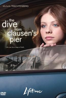 Постер фильма Прыжок с пирса Клозен (2005)