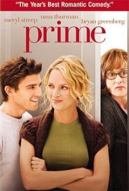 Постер фильма Мой лучший любовник (2005)