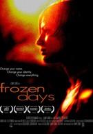 Застывшие дни (2005)