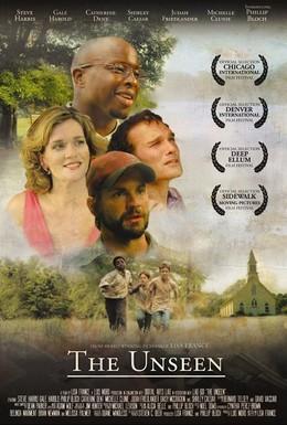 Постер фильма Незримое (2005)