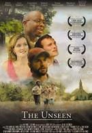 Незримое (2005)