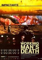 Смерть рабочего (2005)