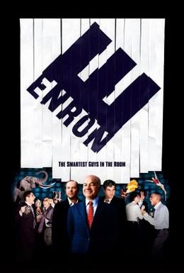Постер фильма Энрон: Самые смышленые парни в комнате (2014)